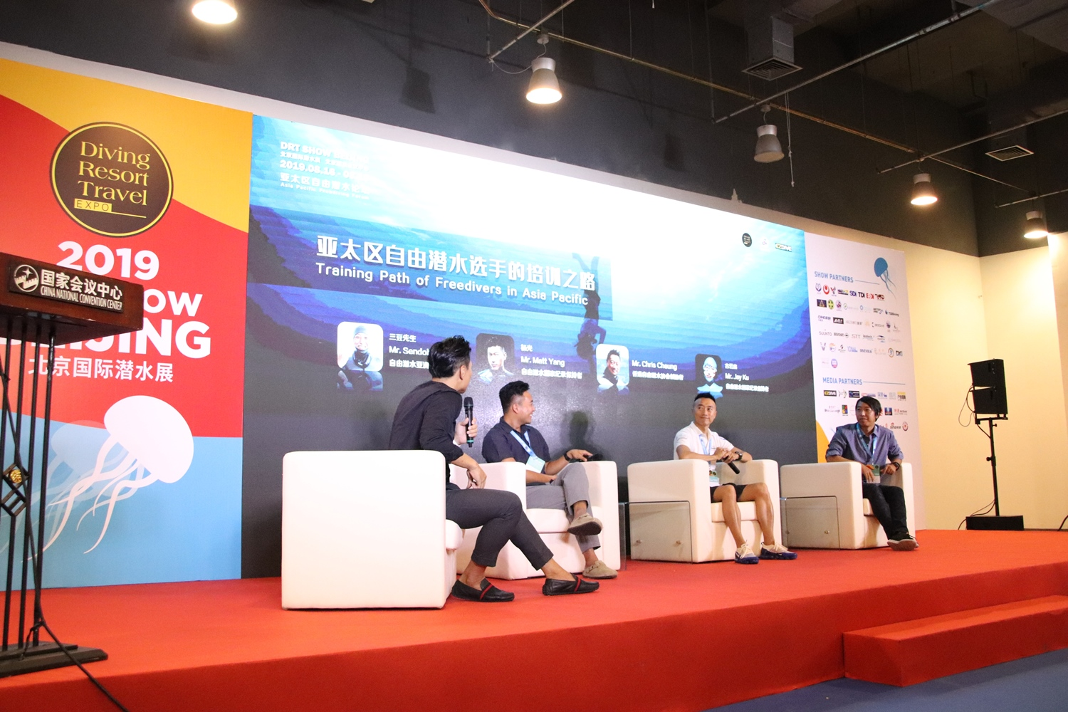 Asia Pacific Freediving Forum