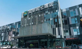 Beijing-Olympic Park Hotel (Ramada Parkside)